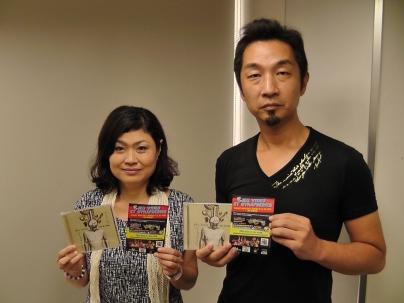Michiru et Akira pub pour Yaya.JPG